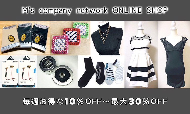 〜M's Compny Network Store〜