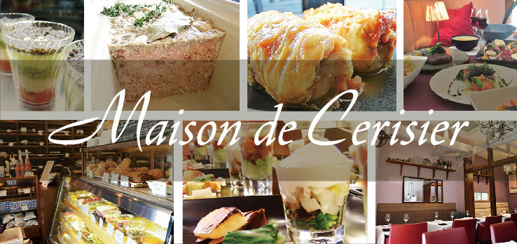 Maison de Cerisier 【メゾン・ド・スリジェ】