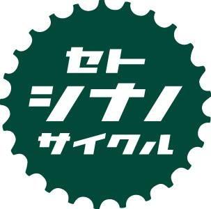 せとしなのサイクル BASE shop ロードバイク スポーツ自転車 用品 通販