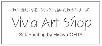 Vivia Art Shop