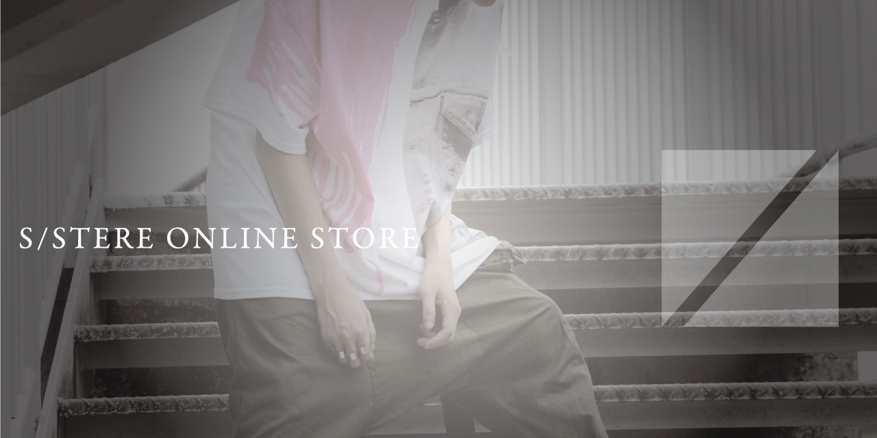 S/STERE ONLINE STORE