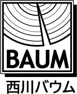 西川バウム合同会社