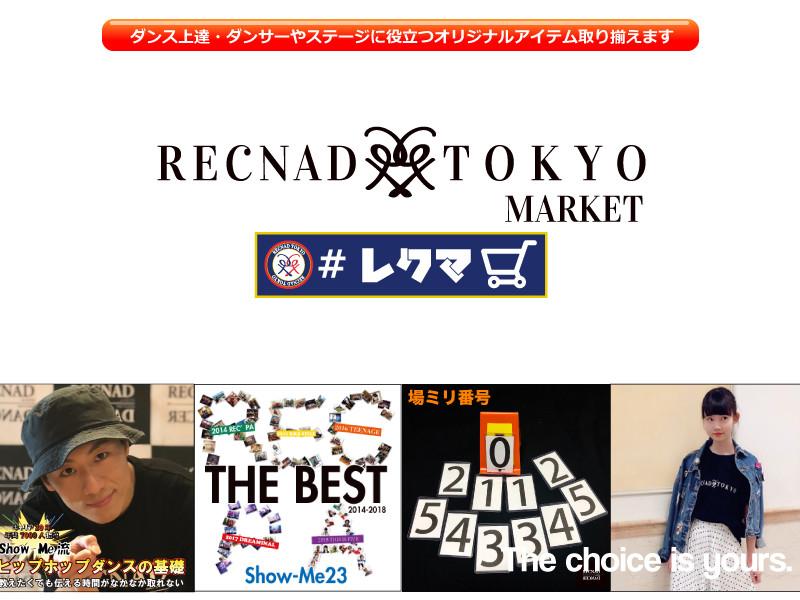RECNAD TOKYO MARKET レクマ
