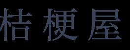 kyoto_kikyoya