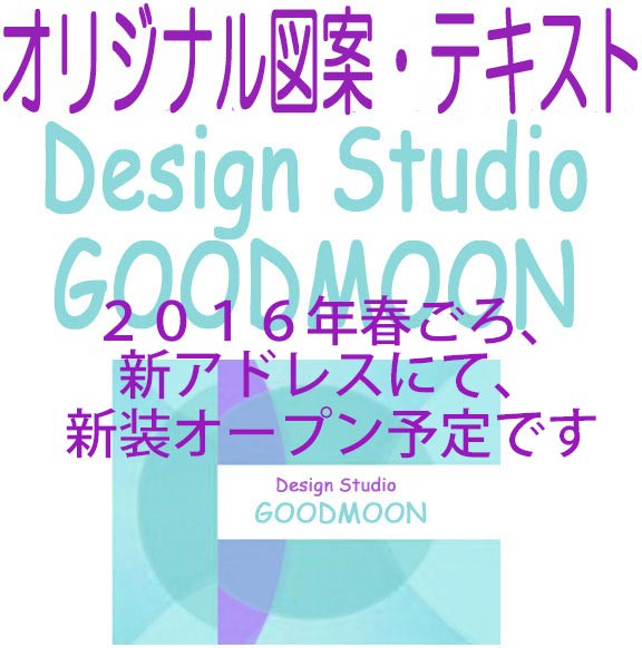 Design Studio GOODMOON