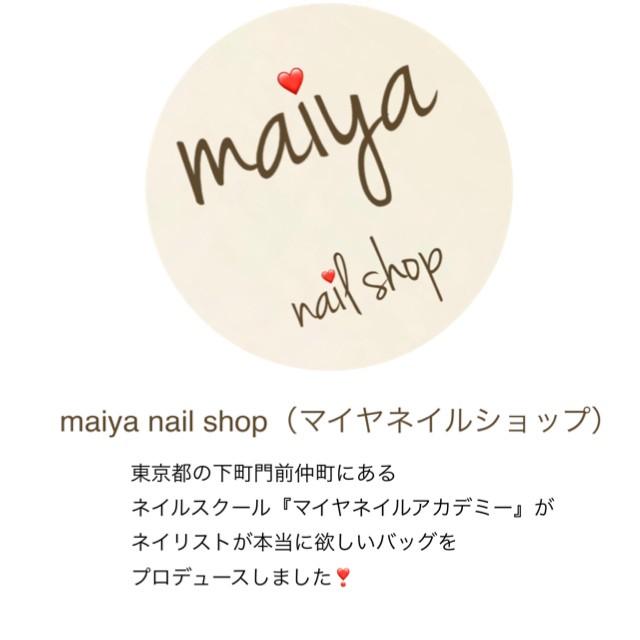 maiya nail shop