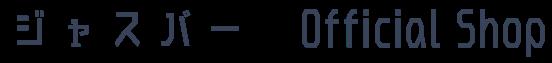 ジャスパー Official web shop