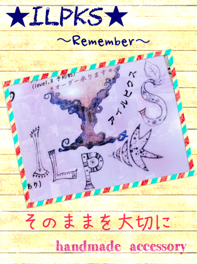 ★ILPKS★  〜Remember〜
