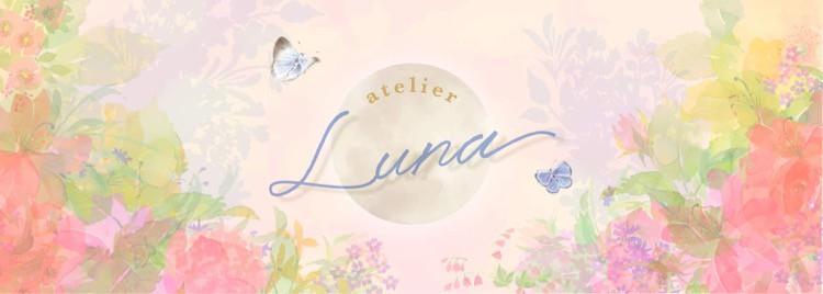 Atelier Luna