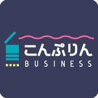 こんぷりんビジネス ショップ