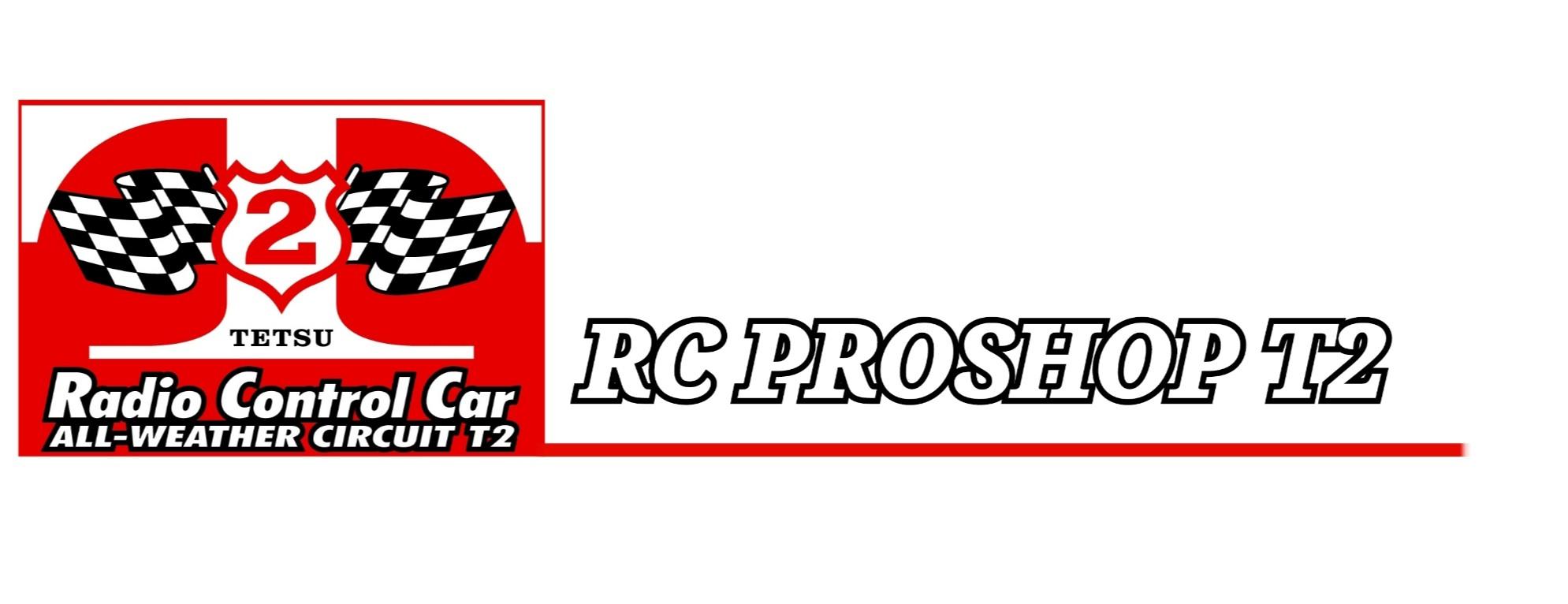 proshopt2