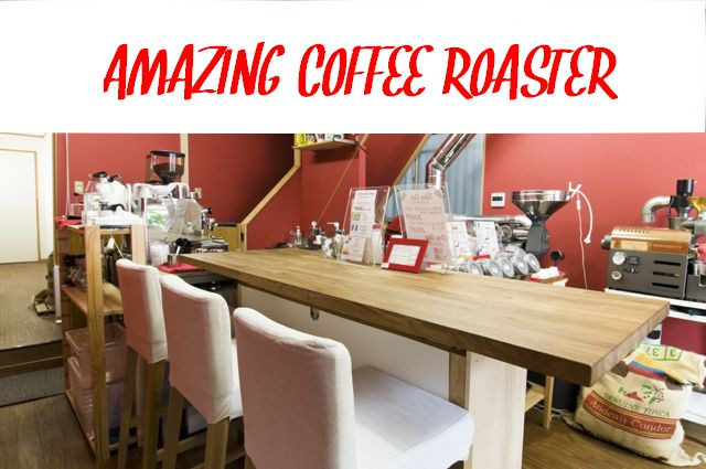 AMAZING COFFEE ROASTER