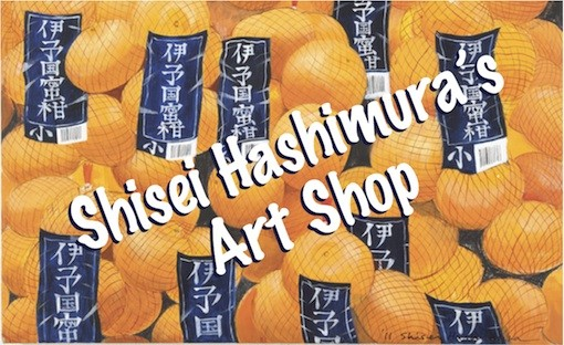 Shisei Hashimura's Art Shop