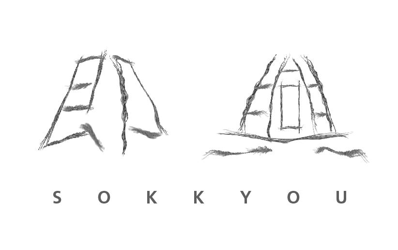 即興/SOKKYOU