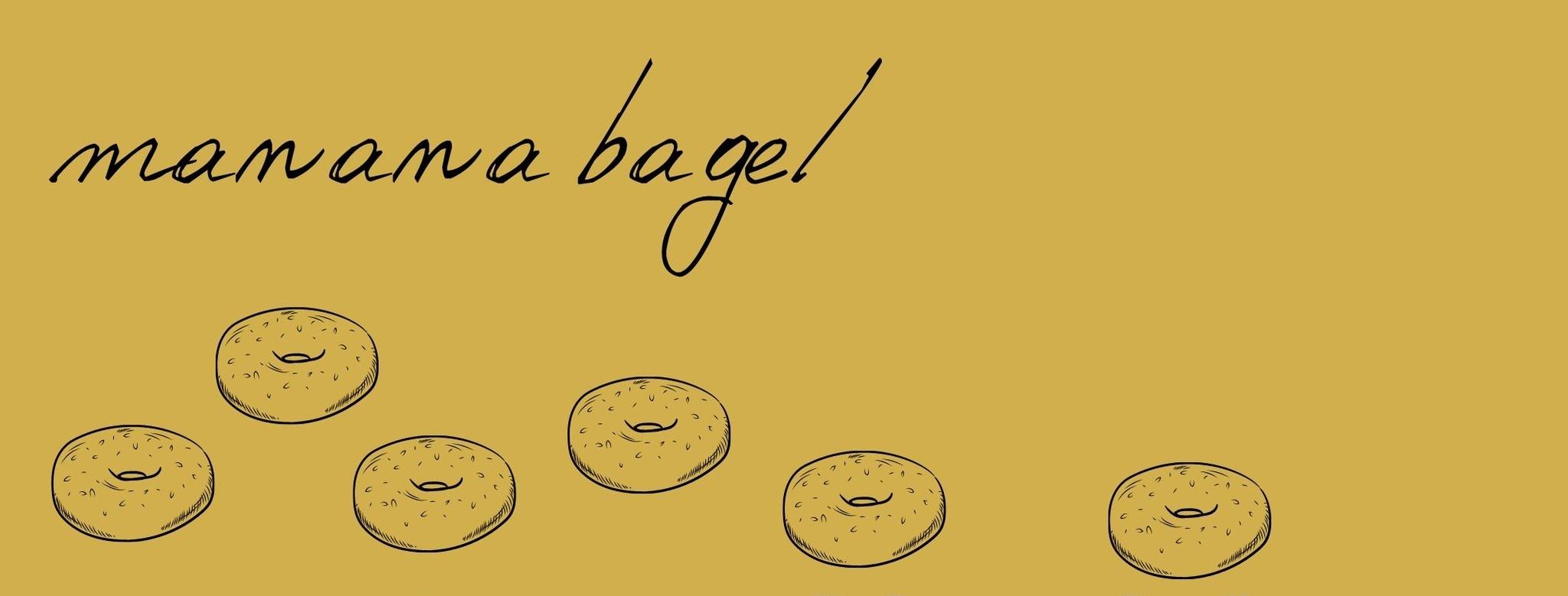 manana bagel