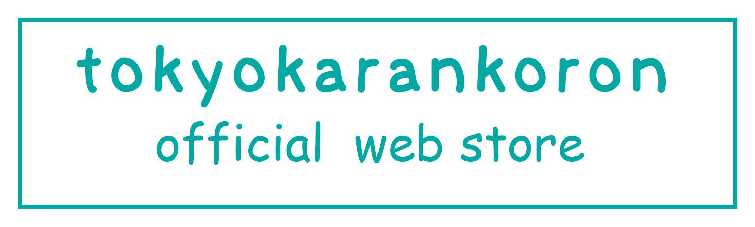 TOKYO KARANKORON OFFICIAL WEBSTORE