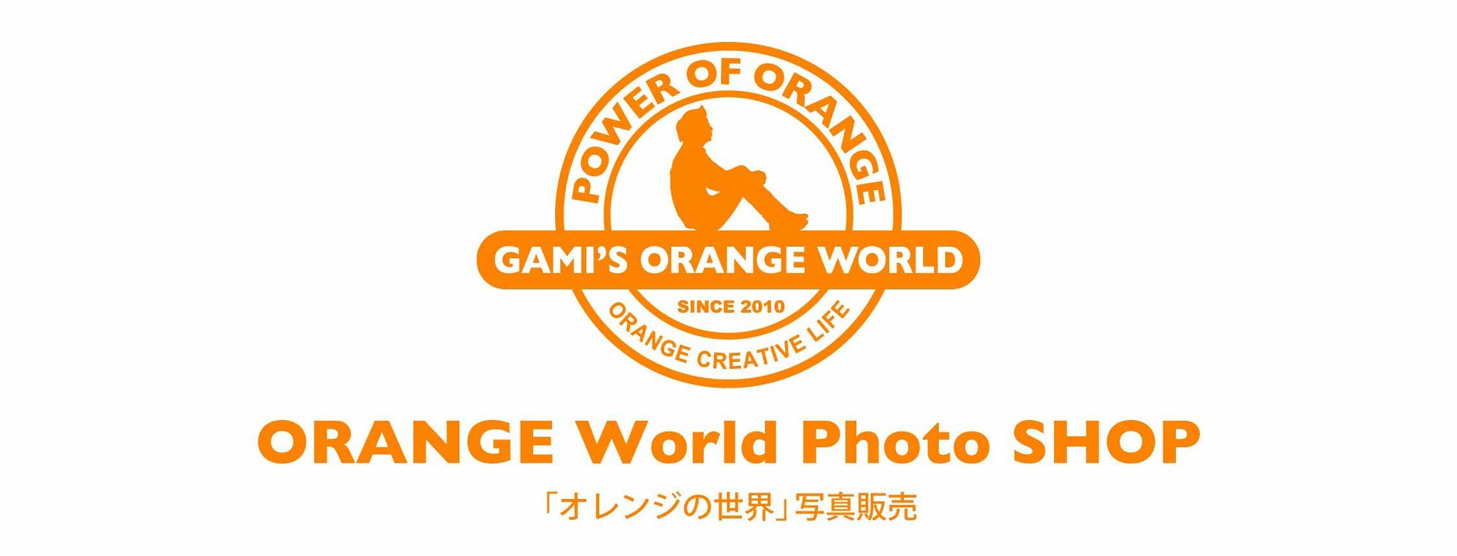 ORANGE World Photo SHOP