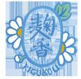 麹香 kicukou online shop