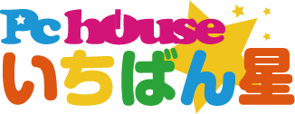 【いちばん星TV】講師、コンサルタント、個人経営者のためのオンラインスクール「毎週木曜日20時30分から生放送」