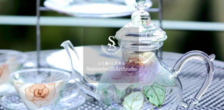 September25ArtStudio