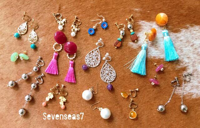 Sevenseas7