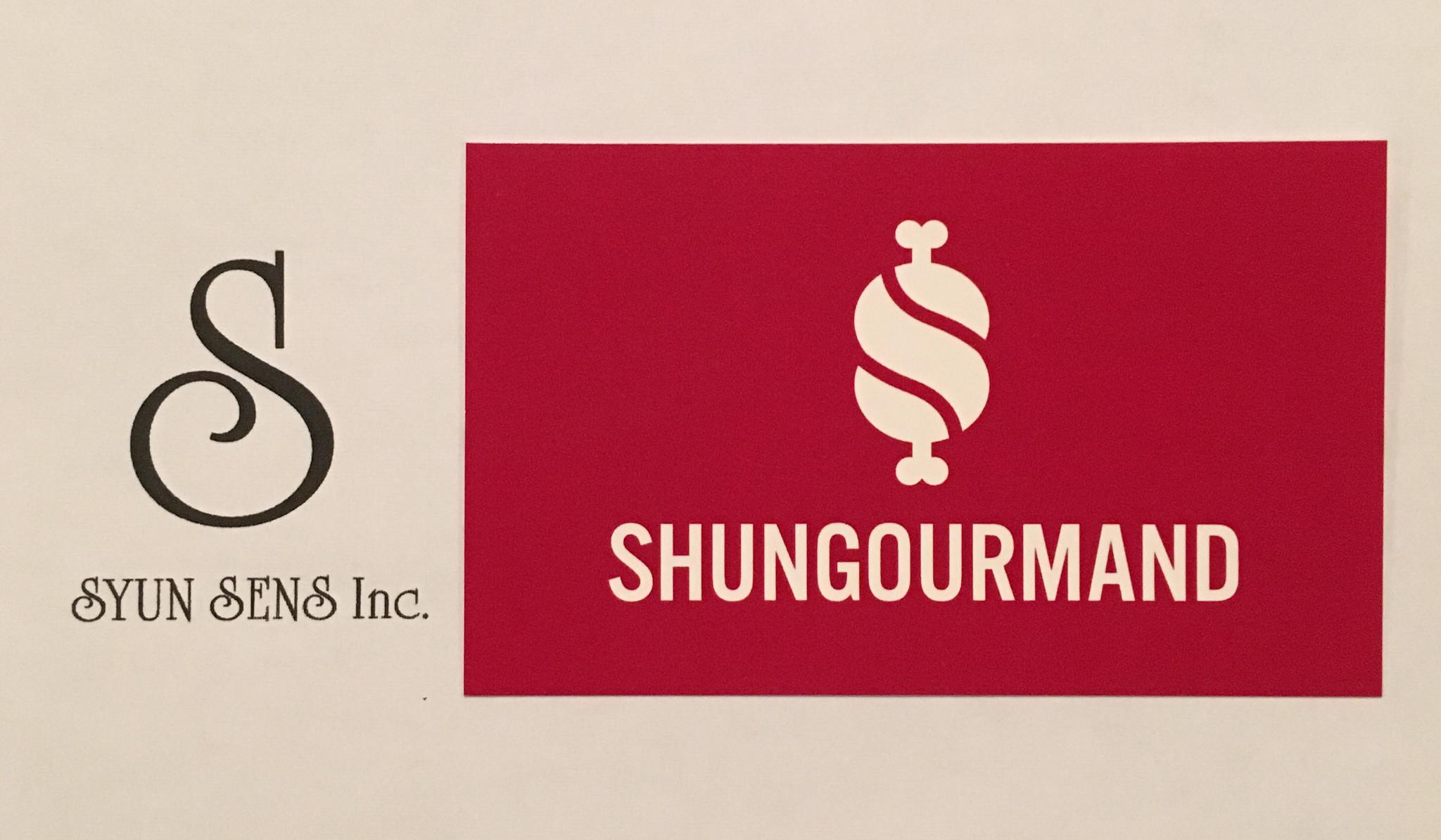 SHUNGOURMAND