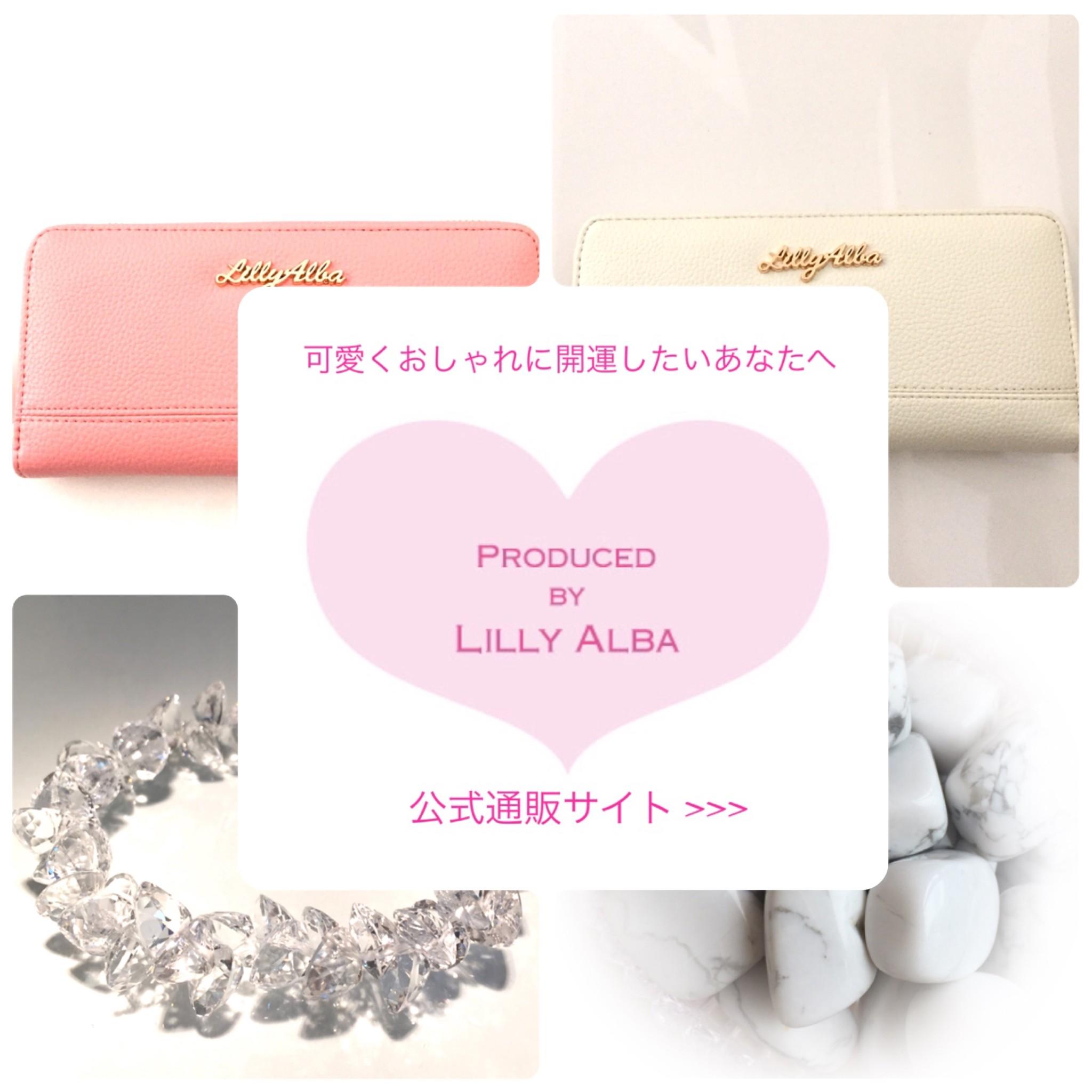 リリーアルバ公式通販サイト - 開運財布・パワーストーン
