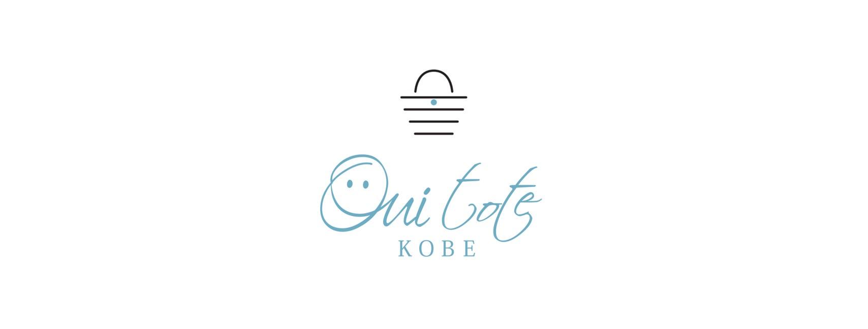Ouitote