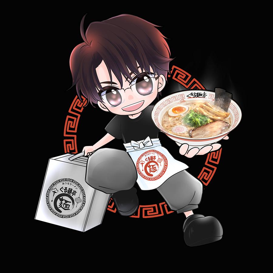 至福のおうちラーメン:ぐる麺亭