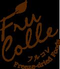 FruColle(フルコレ)オンラインストア
