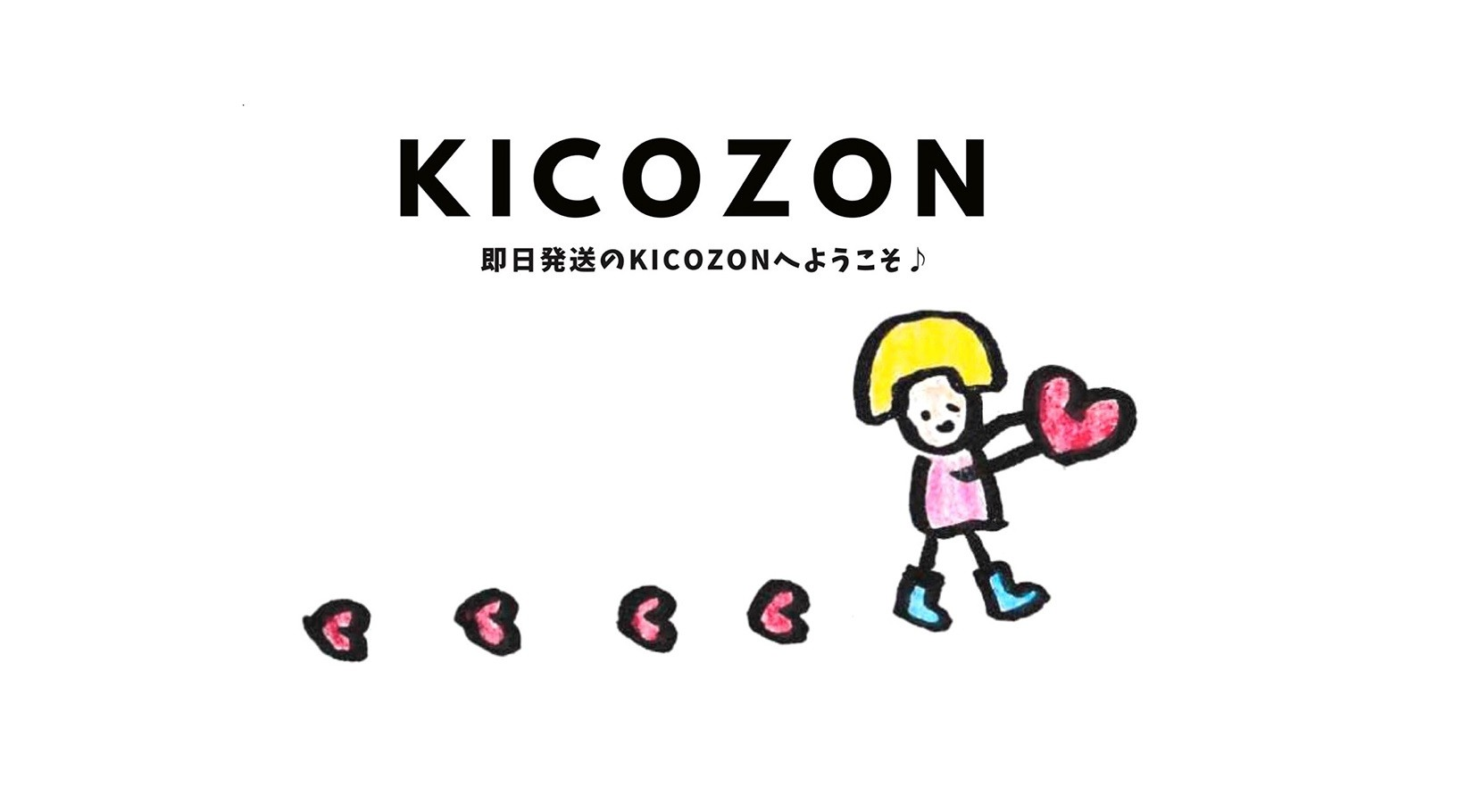 季子 Official Online Shop「KICOZON」