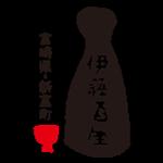itosake