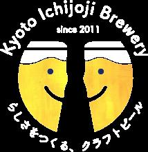 京都・一乗寺ブリュワリー Kyoto Ichijoji Brewery