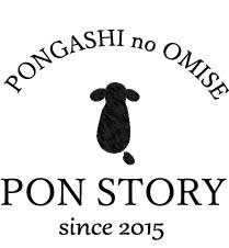 ポン菓子のお店 PON STORY