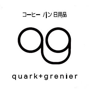 quark+grenier