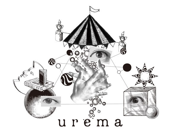 urema web shop