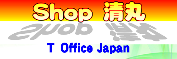 T Office Japan shop清丸