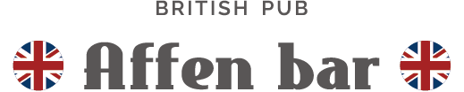【THE PUB MESHI】英国パブ飯 アッフェンバー