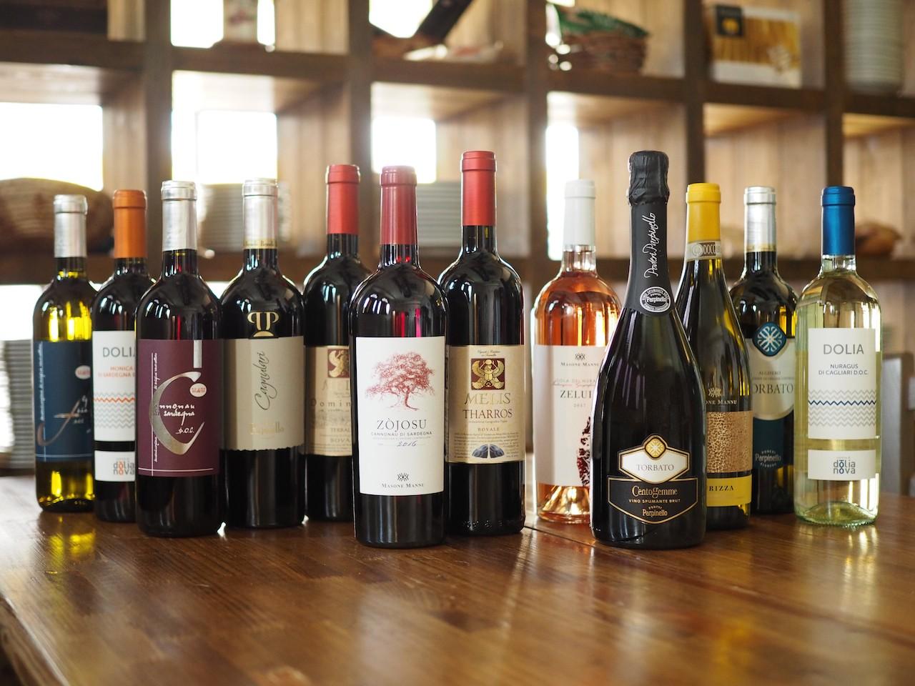 Wine Shop Nuraghe