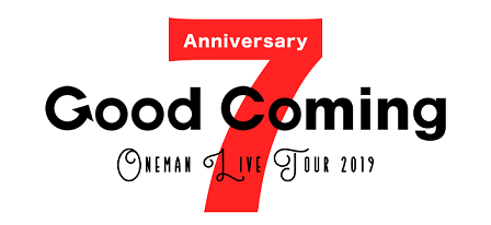 Good Coming 7th Anniversary One Man Live Tour!2019 チケットショップ