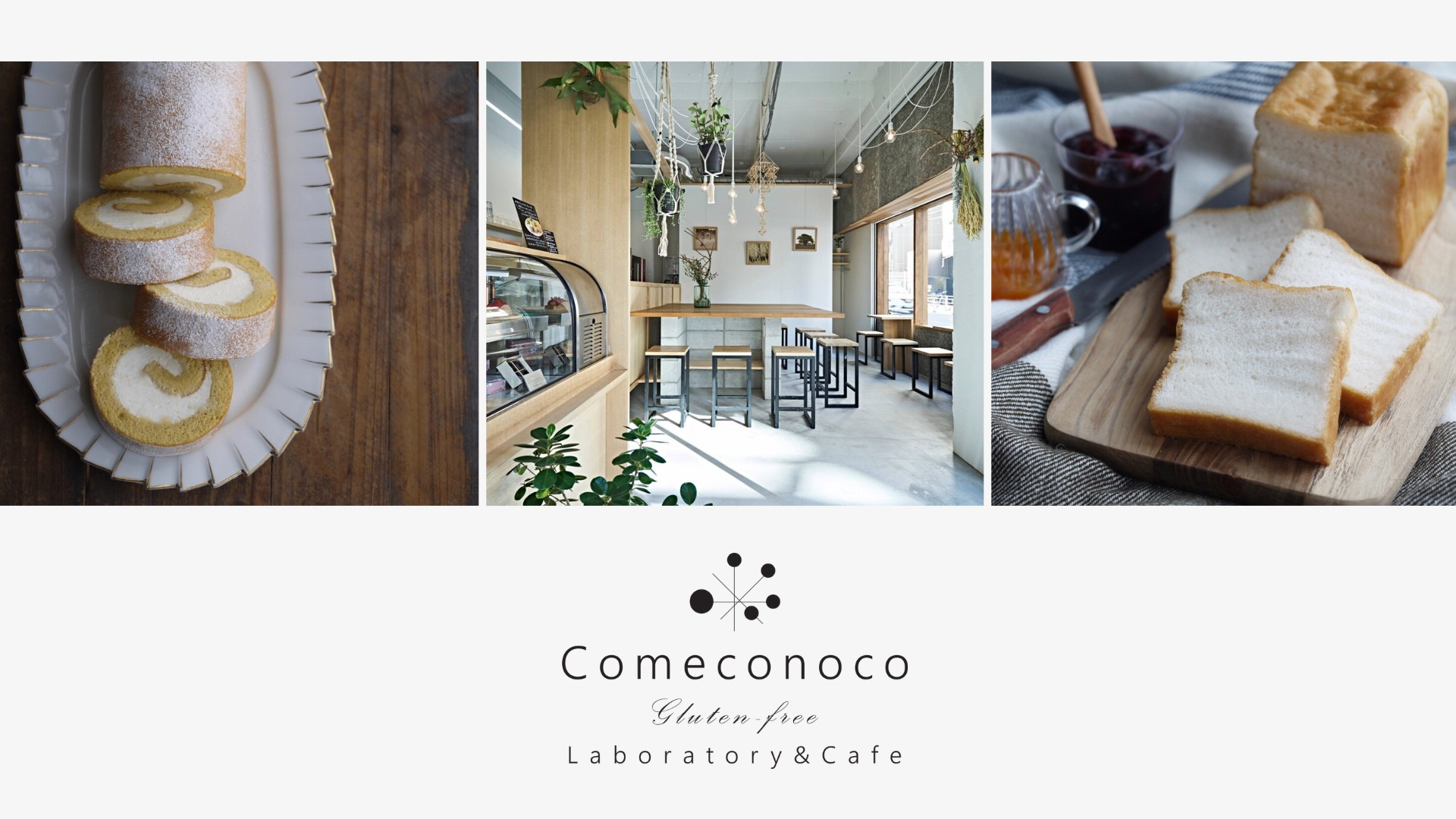 Comeconoco Laboratory & Cafe
