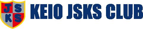 慶應JSKSクラブ公式オンラインショップ