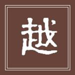 越後屋菓子店オンライン