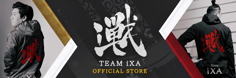TEAM iXAの193(イクサ)グッズ販売店