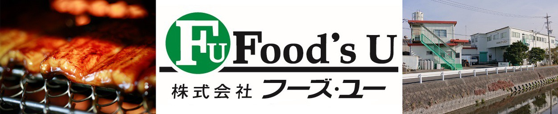 Food's U OnLine Shop