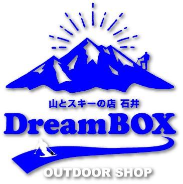 山とスキーの店石井ドリームボックス