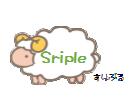 Sriple-すりぷる-
