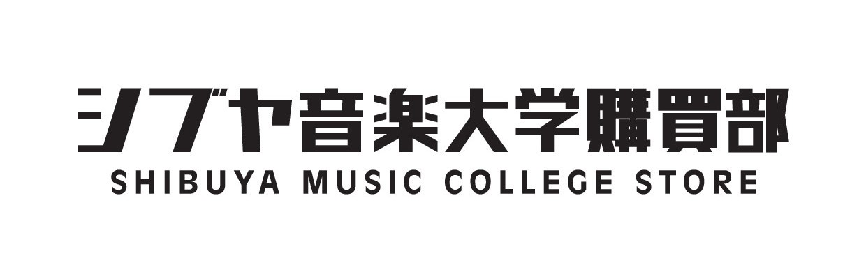 シブヤ音楽大学 購買部