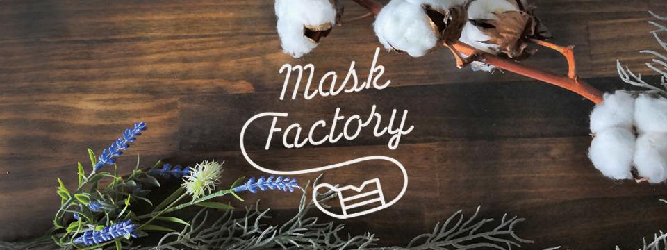 maskfactory