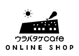 urabarakecafeOfficialSHOP